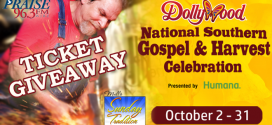 Dollywood Southern Gospel and Harvest Celebration Ticket Giveaway