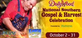 2015 National Southern Gospel & Harvest Celebration