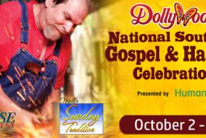 2015 National Southern Gospel & Harvest Celebration
