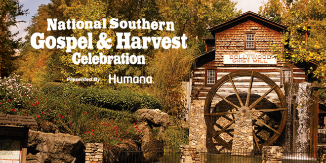 Enter to win tickets to Dollywood's Southern Gospel Harvest Celebration